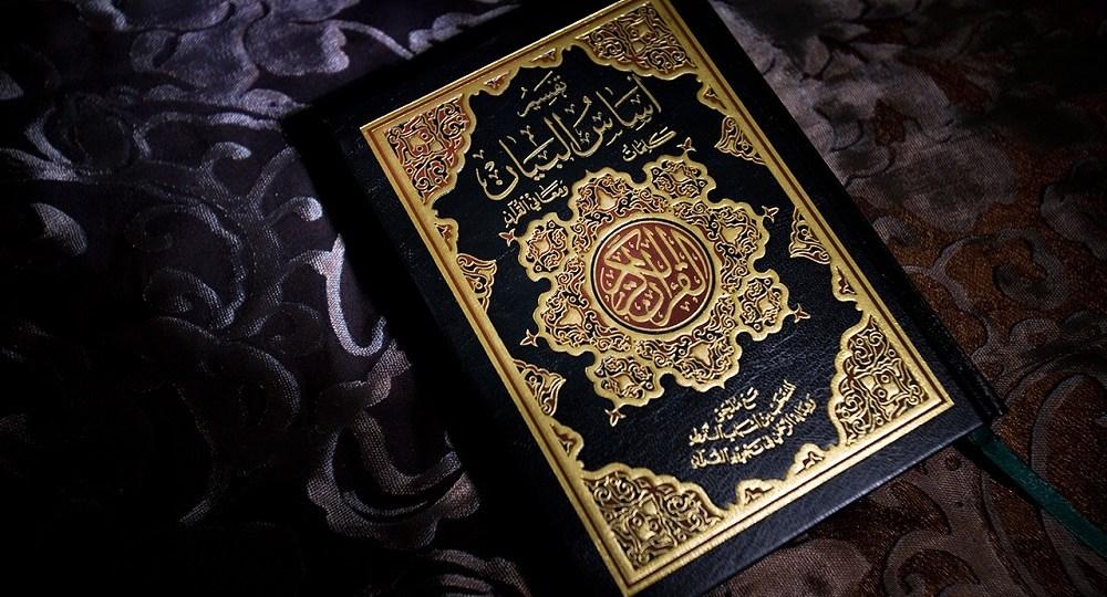 13 из Атрибутов Аллаhа, котрые должен знать каждый мусульманин