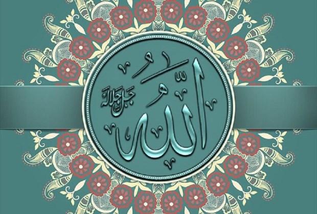 Наивысшая обязанность - Вера в Создателя