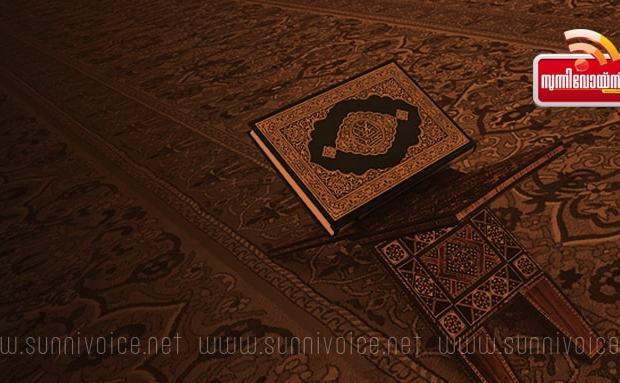 quraan school-min