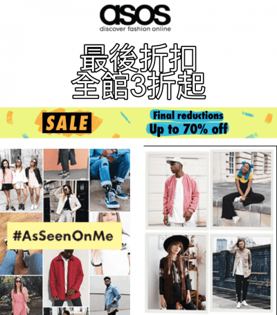 asos upto70off 20160706