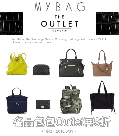 mybag outlet extra10off sale 20160428