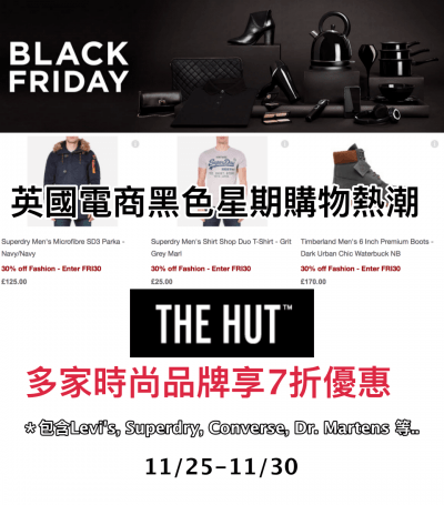 the-hut-black-frdiay-sale-2016