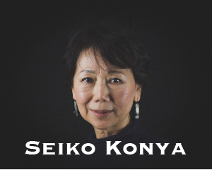 This image has an empty alt attribute; its file name is Seiko-2019-1.jpg