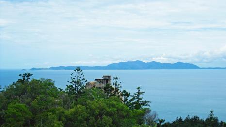 Australische Inseln Ostküste Magnetic Island