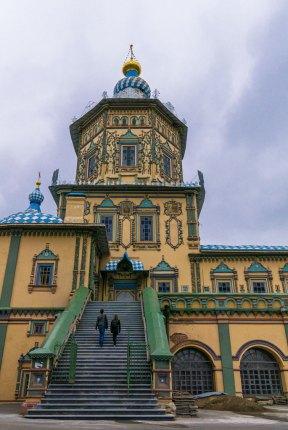 St. Peter und Paul Kathedrale Kasan
