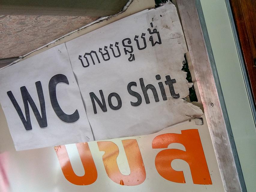 bangkok siem reap bus