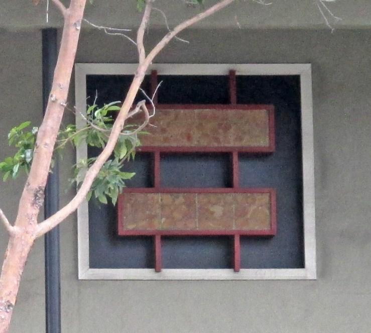 Detail, 160 Monterey.