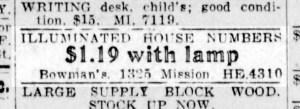 Bowman's was around the corner from Fazekas's metal works. SF Examiner, 27 Jun 1941. Newspapers.com