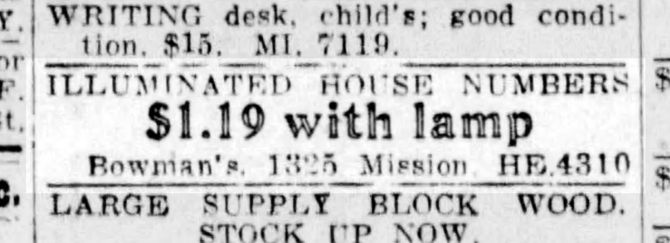 Bowman's was around the corner from Fazekas's metal works. SF Examiner, 27 Jun 1941. Newspapers.com