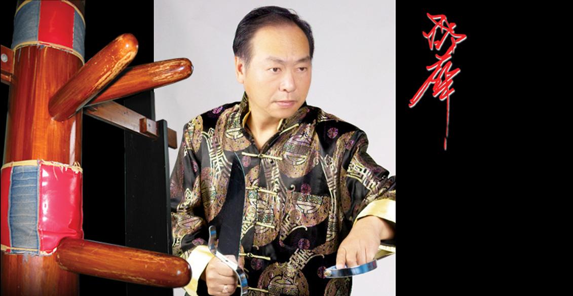 Grand Master Sunny Tang