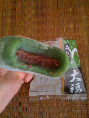 Yomogi Daifuku (red-bean paste in green mochi)