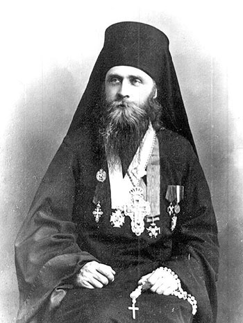 Bishop_Lavrentiy_Knjazev