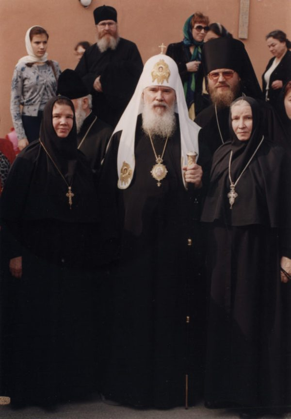 Со Святейшим Алексием II и матушкой Филаретой