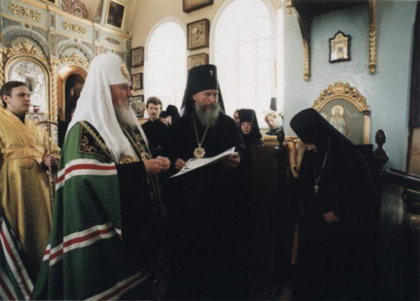 Святейший Алексий II награждает