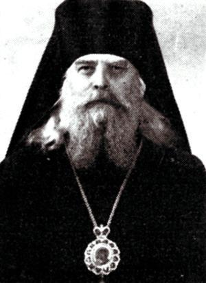 Архиепископ Климент (Перестюк)