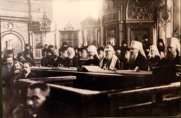 Заседание Поместного собора. 1918 г.
