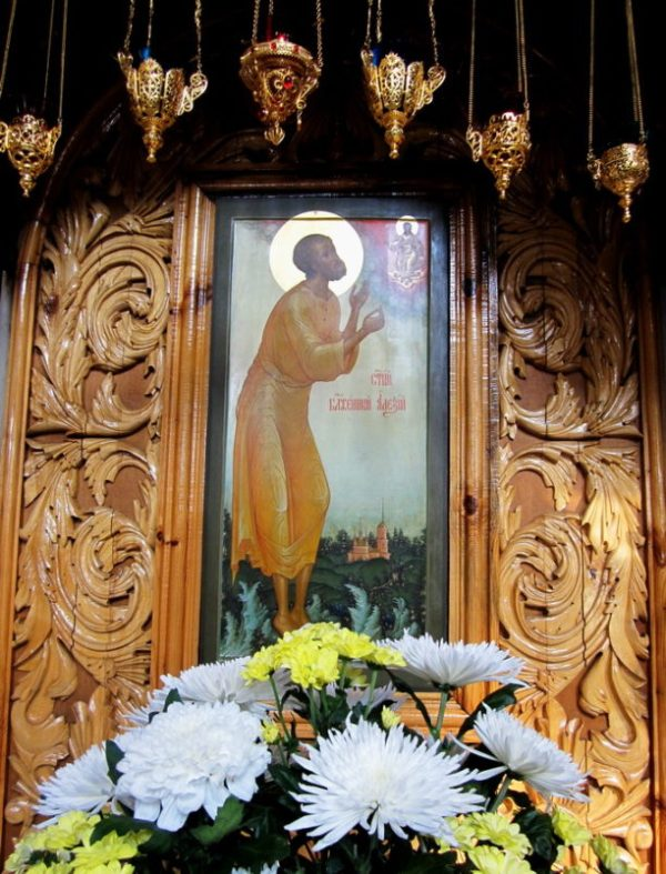 Икона святаго блаженного Алексия Елнатского