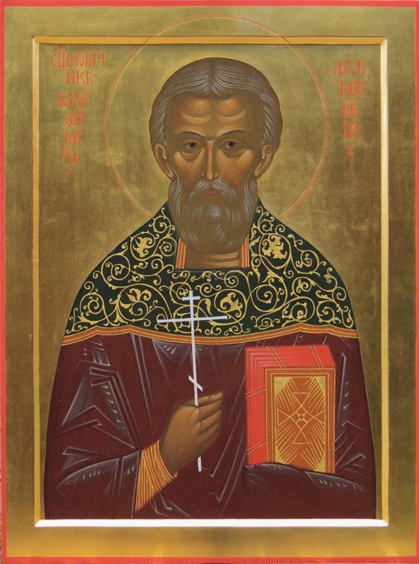Священномученик Владимир Лежневский