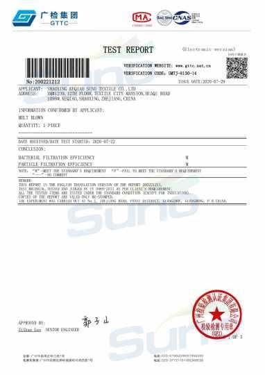 Suno Tex Certification