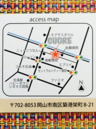 岡山市南区のさとう式リンパケアの女性専用の施術エステティシャンが勉強会をしました