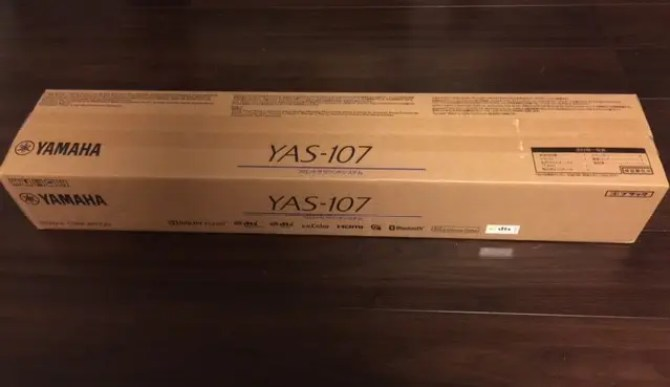 YAS1072