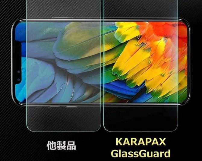 glassfilm3