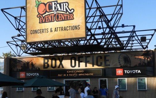OC Fair Entrance