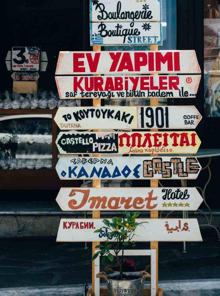 Greek island accomodation