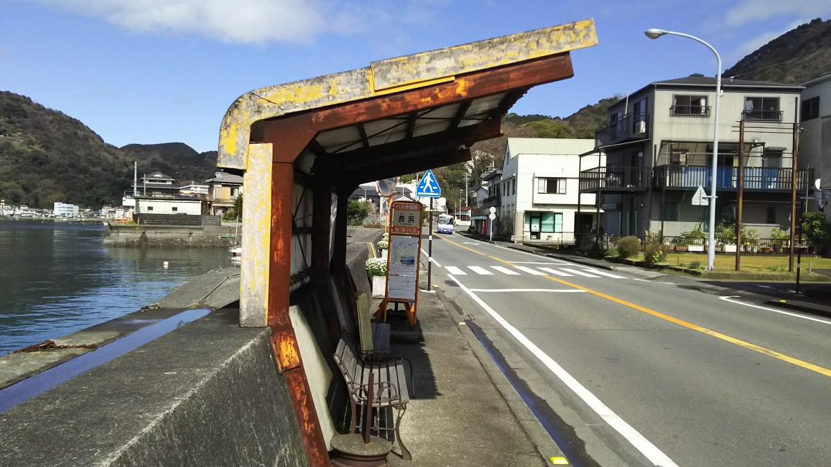 内浦行くならバス、ずらぁ。