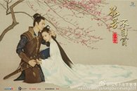 general_and_i_antique_poster