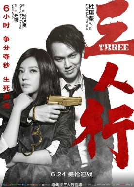 wallace_three_poster