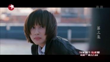 When a Snail Falls in Love Xu Xu Hostage