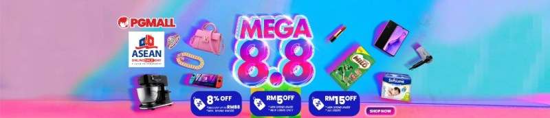 mega 8 8 sales promo banner featuring electrical items and discount codes