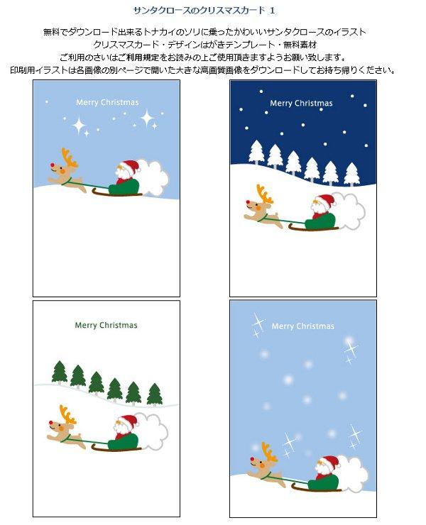 プリントわんパグ_クリスマスカード1_600