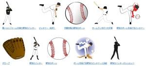 来夢来人野球