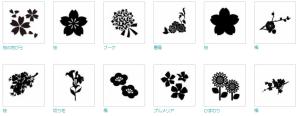 シルエットAC花