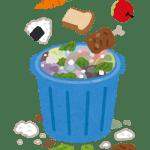 年末の大掃除には欠かせない「ゴミ箱」の可愛い無料イラスト・写真集