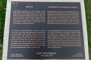 Courteneys Post memorial