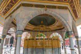 Grandiose water found at the Hagia Sophia