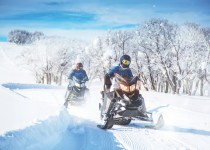 Snowmobile Financing Loan