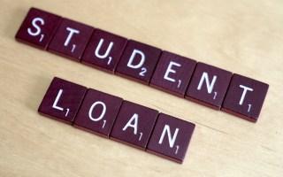 CordiaGrad Student Loan Refinancing - Important Updates