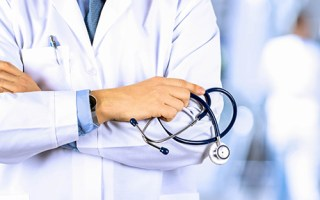 Student Loan Forgiveness for Doctors:
