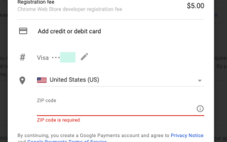 How to successfully verify a billing address