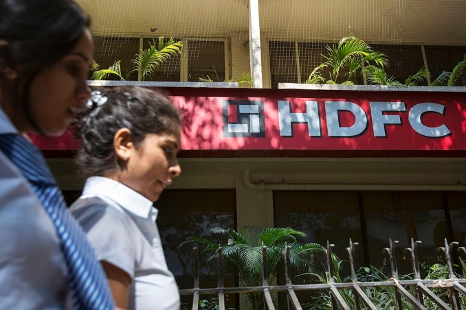HDFC Home Loan Interest Rate