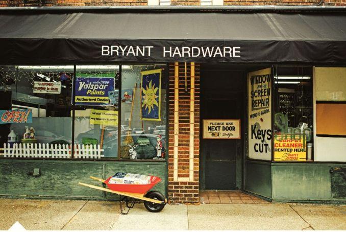 home improvement store