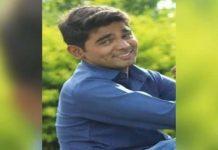 .saurasthra-kutch/doctor-suicide-in-rajkot-