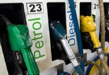 .hmedabad-news/other/petrol-price-slashed-by-39-paisa-today