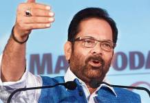 modi-victimhood-himself-driver-of-opposition-alliance-doesnt-have-a-licence-bjps-dig-at-rahul-gandhi