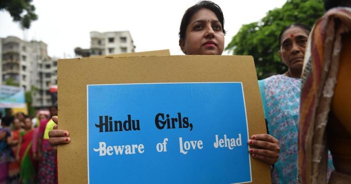 'Love jihad': 14 members of Muslim man's family arrested under anti-conversion law in Uttar Pradesh