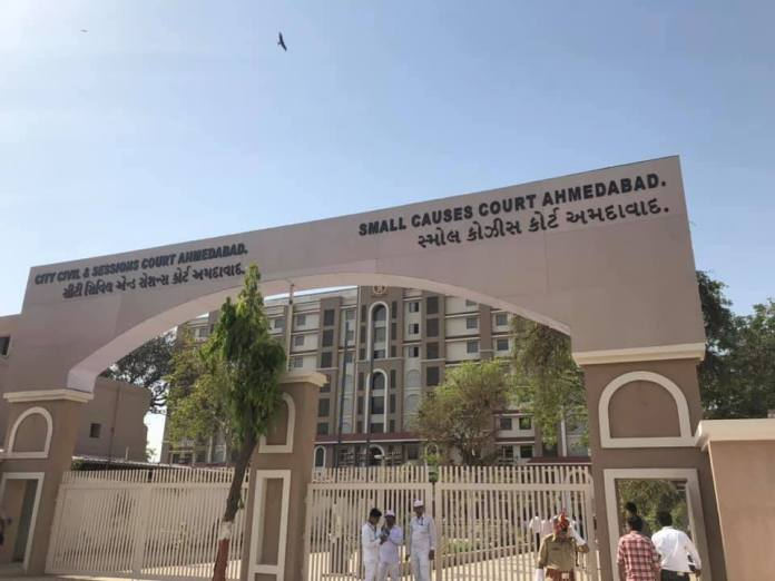 Ahmedabad city and sessions court
